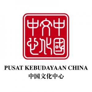 Pusat Kebudayaan China